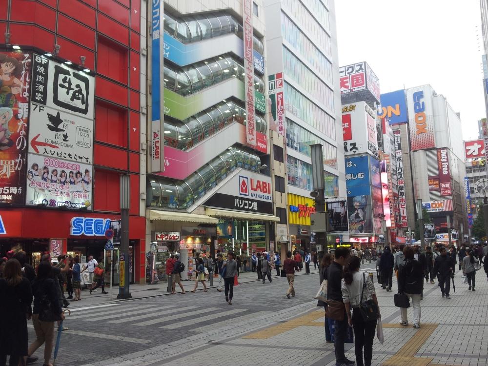 Akihabara Best