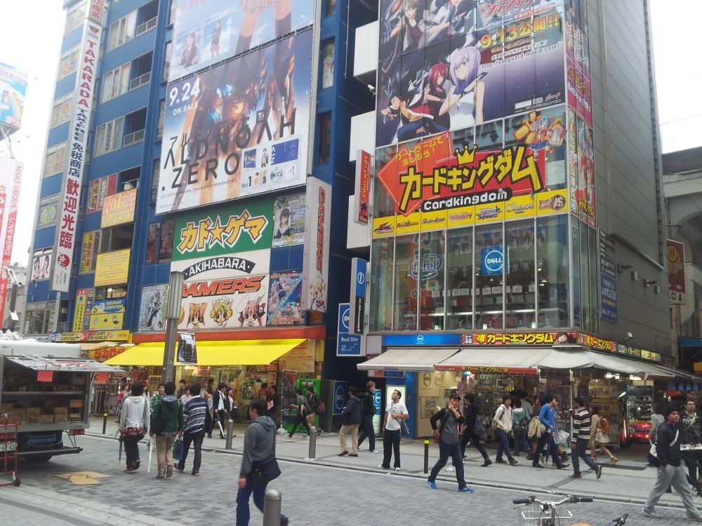 Akihabara Second Best