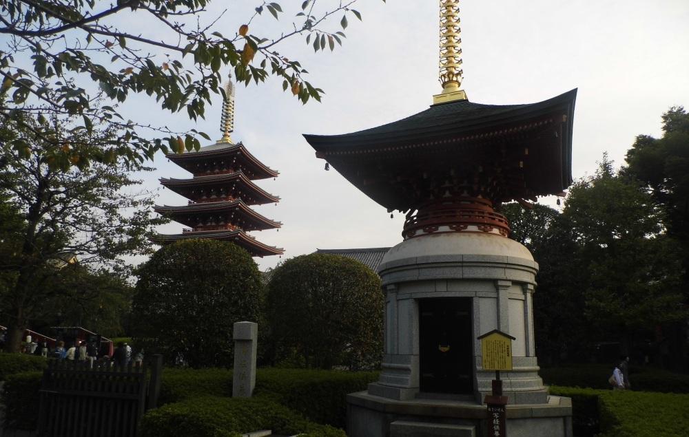Asakusa 2