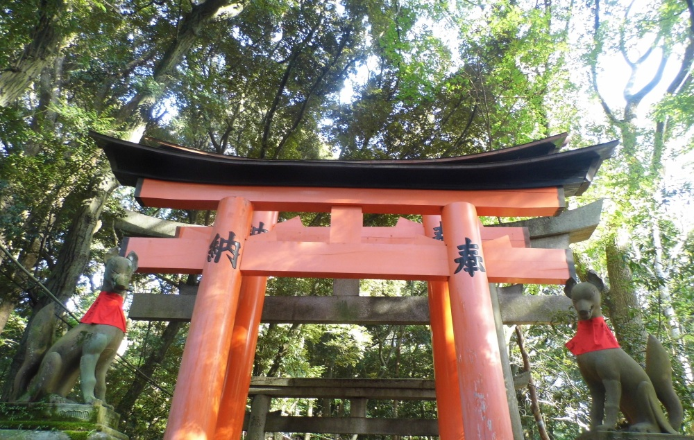 Fushimi Inari 1