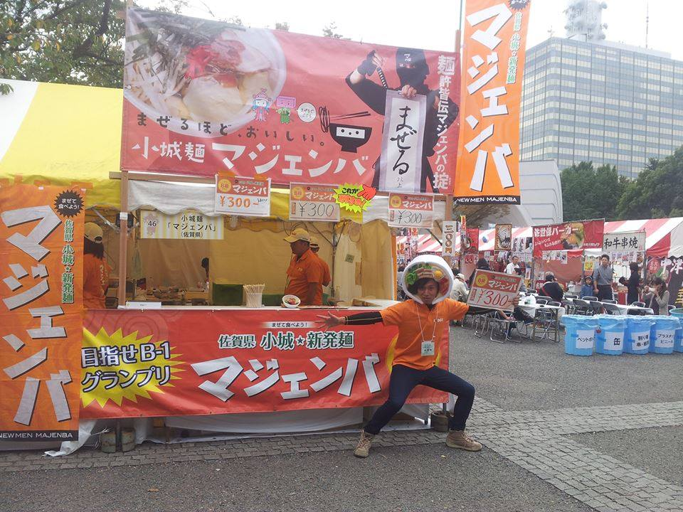 Kyushu Food
