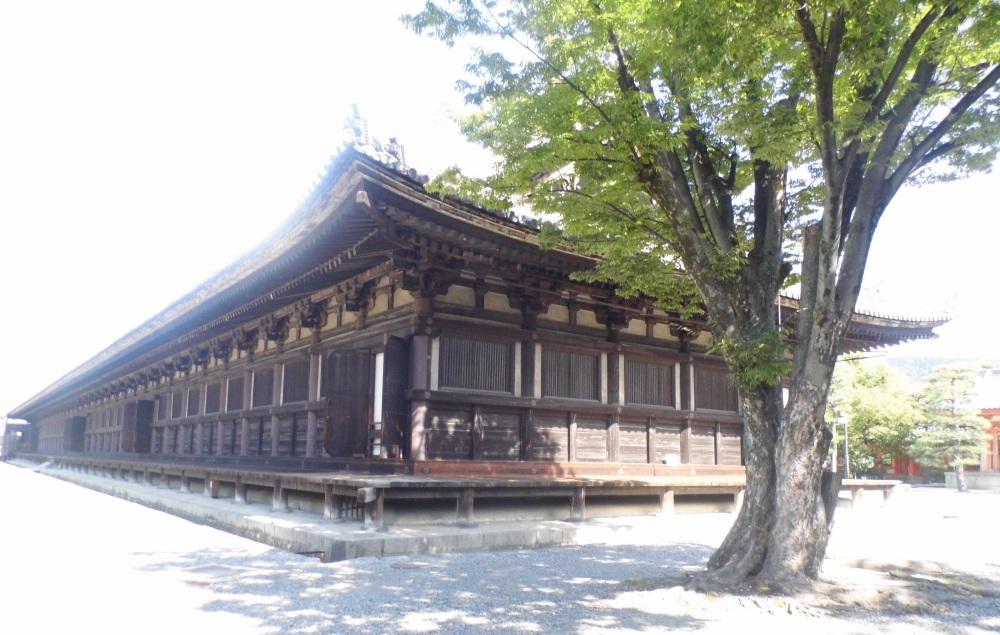 Sanjunsangendo