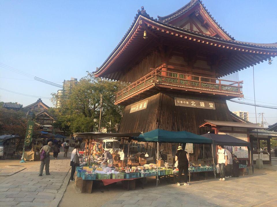 Shitennoji Market